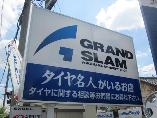 グランドスラムBM7