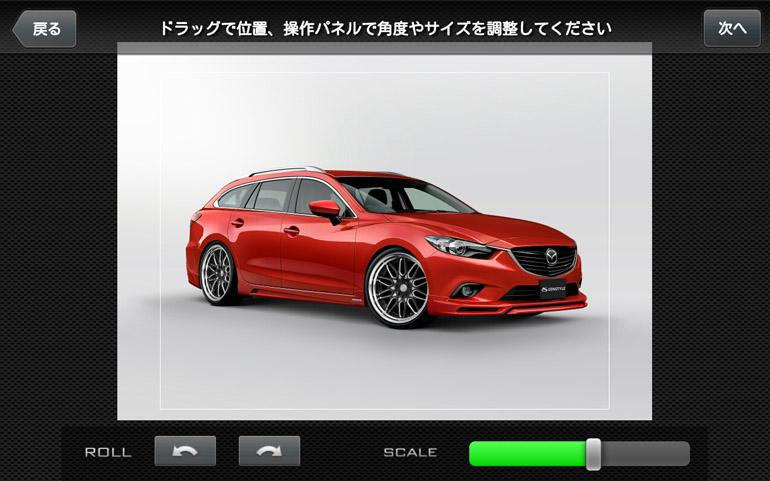 車撮影専用スマートフォンカメラアプリ