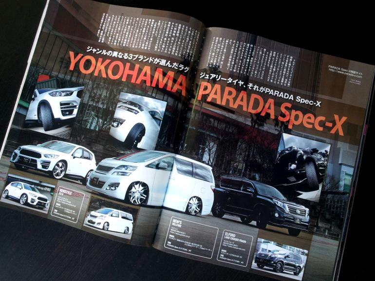 【ワゴニスト】ヨコハマタイヤPARADA Spec-X|ケンスタイルCX-5バンパータイプエアロパーツ