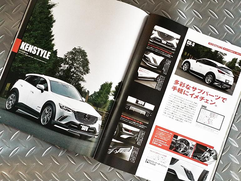 NEXT SUV|ケンスタイルCX-3