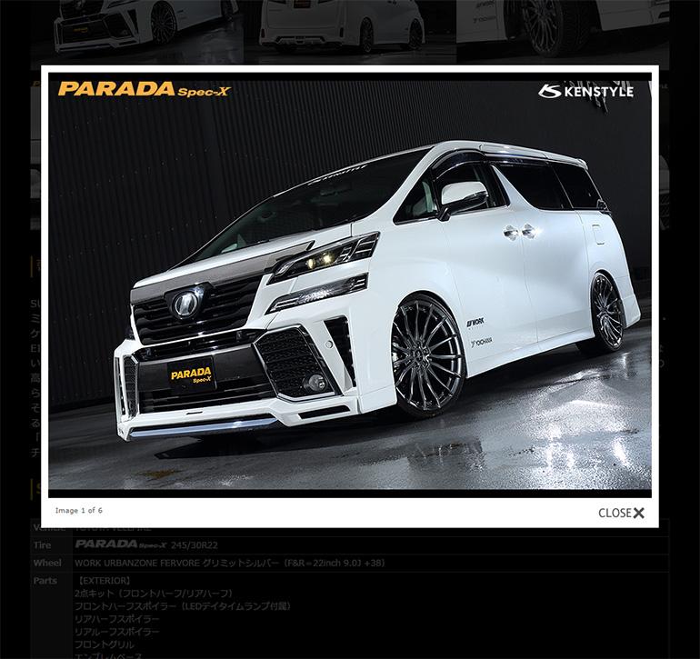 ヨコハマタイヤ PARADA Spec-X ウェブサイト