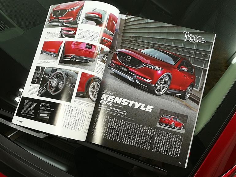ケンスタイル新型CX-5 KF系エアロパーツデモカー|マツダファンブック Vol.2