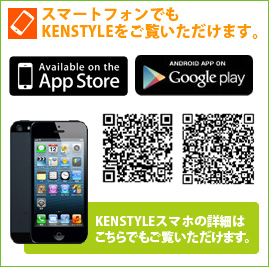 KENSTYLE �X�}�[�g�t�H���A�v��